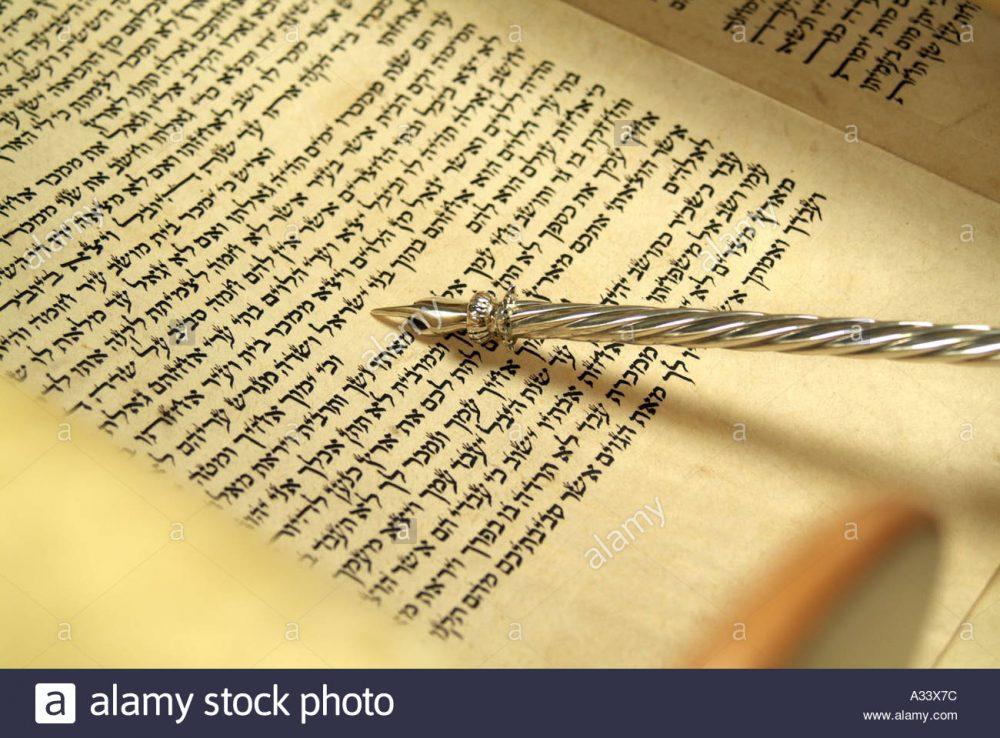ecriturehebraique