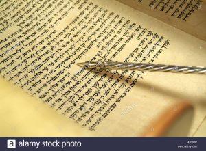 Atelier écritures hébraïques